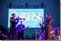 Azekel и Крисчен Сэндс выступят на фестивале Skolkovo Jazz Science