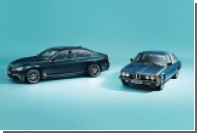 BMW отпразднует 40-летие 7-й серии спецверсией