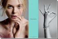 Tiffany & Co. повесила ключи на шею Эль Фэннинг