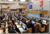 Госдума одобрила законопроект об отказе в продаже билетов авиадебоширам