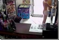 Обнаженный мужчина украл пиво из магазина в польских Сувалках