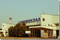 В Ростове совершил экстренную посадку возвращавшийся из Крыма самолет