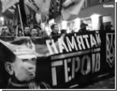 «Присвоение улице имени Шухевича оскорбляет память миллионов евреев»