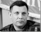 Провозглашение Малороссии вызвало удивление и злорадство