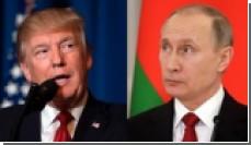 Москва настаивает на встрече с Трампом