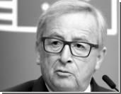 Евросоюз готовит контрмеры против санкций США