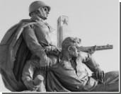 «Не трогайте память людей, которые освобождали вашу страну»