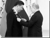 Китайский лидер заслужил высшее признание