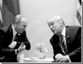 Даже продолжительность встречи Трампа и Путина говорит о многом