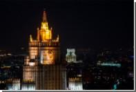МИД России раскритиковал решение арбитража в Гааге по Arctic Sunrise