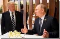 Путин и Трамп провели секретные переговоры на G20