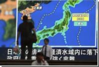 США проигнорировали призыв России и Китая прекратить учения вблизи КНДР