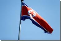 В КНДР отказались вести переговоры с США по ядерной программе