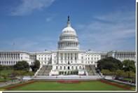 Палата представителей США приняла законопроект о санкциях против России