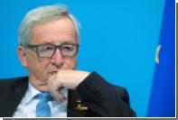 ЕС заявил о возможности ответных мер против антироссийских санкций США