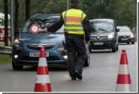Немецкий детский сад эвакуировали из-за найденной среди игрушек бомбы