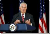 Тиллерсон объяснил новые санкции США желанием дружить с Россией