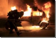 Французы отметили День взятия Бастилии сожжением 900 автомобилей