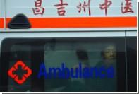 В Китае из-за утечки газа на химзаводе погиб человек