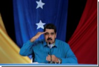 США ввели санкции против Мадуро