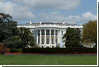 Белый дом ожидает доработки законопроекта по антироссийским санкциям