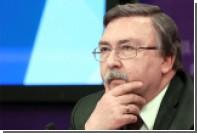 Россия раскритиковала выполнение США обязательств по иранской ядерной сделке