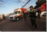 Мексиканец на границе с США выпил метамфетамина и умер