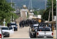 Сбежавшим от преступников мексиканским полицейским дали 27 лет тюрьмы