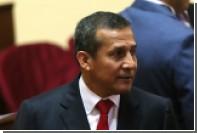 Бывшего перуанского президента и его жену взяли под стражу