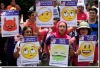 Жители Филиппин вышли на демонстрацию против Дутерте