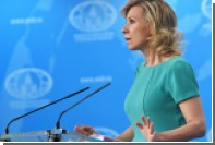 Захарова возмутилась роликом НАТО о «лесных братьях»