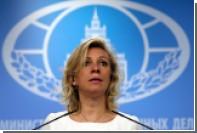 Захарова рассказала об отказе США выдать визы российским дипломатам