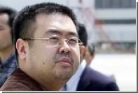 Названа дата начала процесса по делу обвиняемых в убийстве брата лидера КНДР