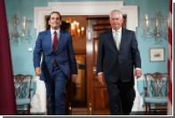 США и Катар договорились бороться с финансированием терроризма