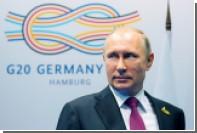 Путин поделился впечатлением от реального Трампа