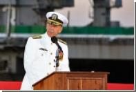 Американский адмирал заявил о готовности нанести ядерный удар по Китаю
