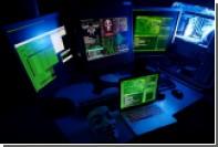 Российских хакеров обвинили в атаке на ирландские энергосети