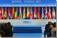 ПА ОБСЕ приняла резолюцию о восстановлении территориальной целостности Украины