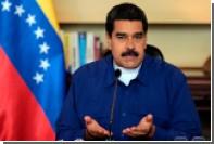 Мадуро обвинил ЦРУ в подготовке заговора с целью его свержения