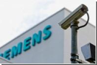 Reuters узнал об идее ФРГ расширить санкции против России из-за турбин Siemens