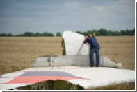Суд над обвиняемыми в падении MH17 в Донбассе пройдет в Нидерландах