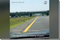 Одномоторный самолет приземлился на автостраду в США