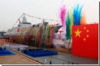Китай показал свой новейший военный корабль