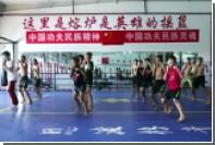 Некоторых сирот из бойцовского клуба в Китае вернут за парты