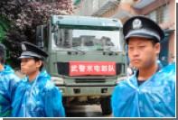 Китайская полиция задержала верующих в китайскую женщину-Христа