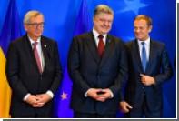Совет ЕС одобрил соглашение об ассоциации с Украиной