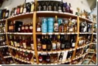 Шотландия забеспокоилась о виски в связи с Brexit