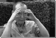 В Китае умер нобелевский лауреат Лю Сяобо