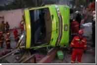 В результате ДТП с туристами в Перу погибли девять человек