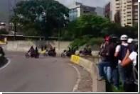 Бойцов венесуэльской Нацгвардии подорвали в Каракасе
